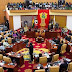 GHANA: MPs CLASH OVER MINISTRY'S BUDGET REPORTS