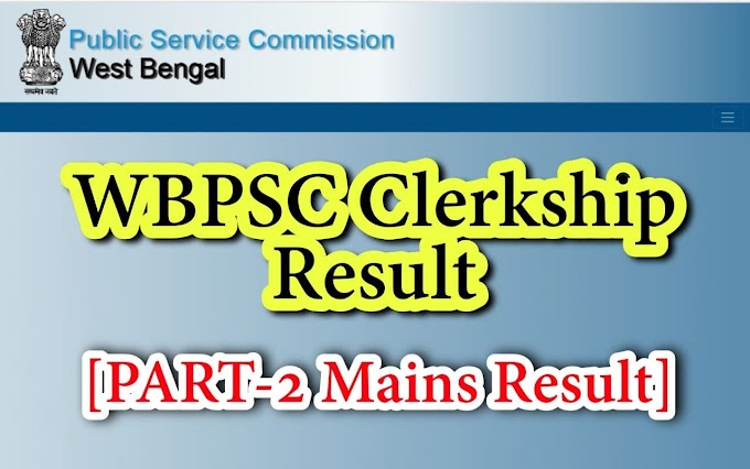 WBPSC Clerkship Mains Result 2021 Part 2 Expected Cut Off Marks
