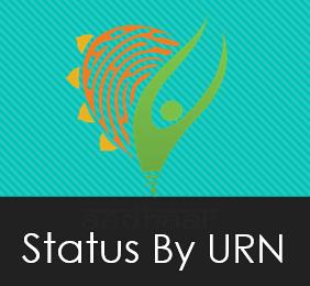 aadhar status, online aadhar, aadhar urn, check status