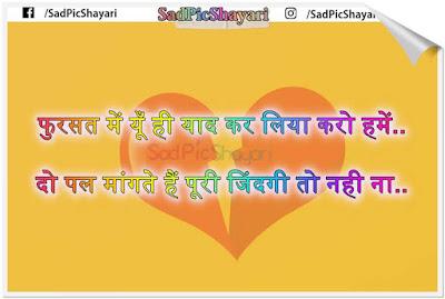 best shayari for broken heart in hindi
