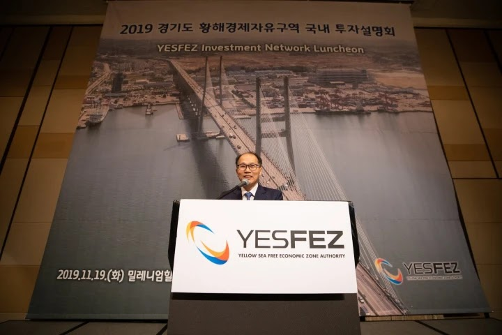 Gyeonggi-do foreign investment companies