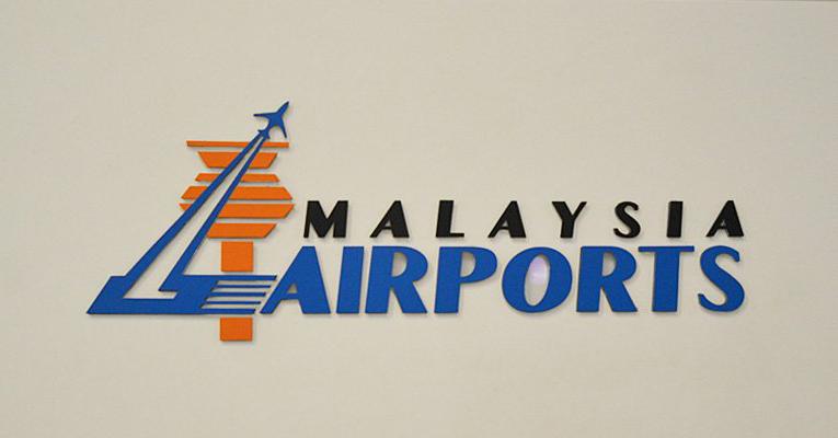 Jawatan Kosong Malaysia Airports Holdings Berhad MAHB