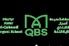 مطلوب معلمين جميع التخصصات والمراحل التعليمية للعمل بمدرسة الشهيدة أسرار القبندي في الكويت للعام  الدراسي 2020/2021