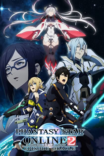 Phantasy Star Online 2: Episode Oracle Legendado