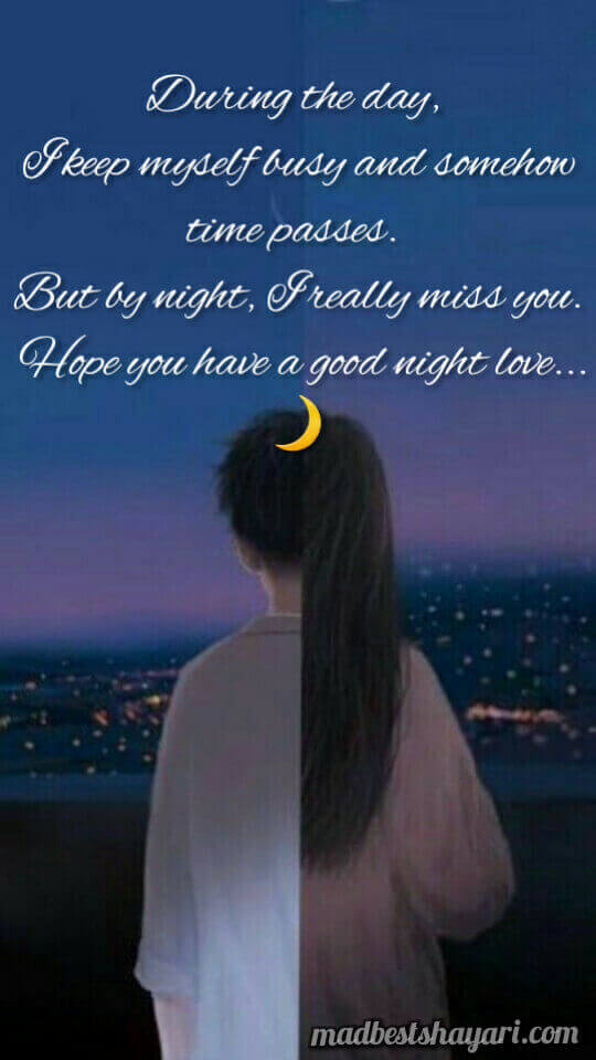 Images Of Good night With Quotes