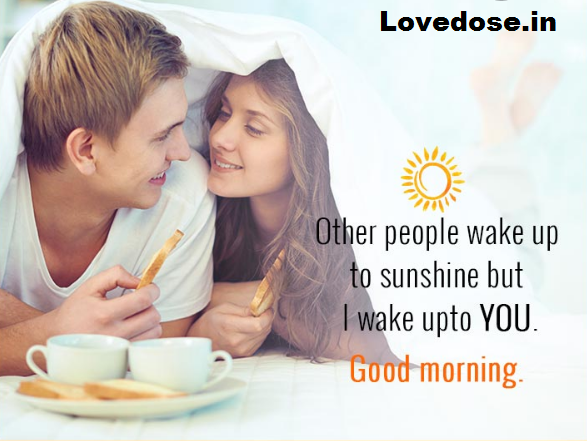 romantic good morning pics for wife