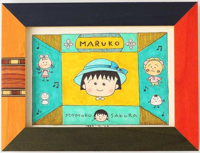 Chibi Maruko-chan's 30th Anniversary