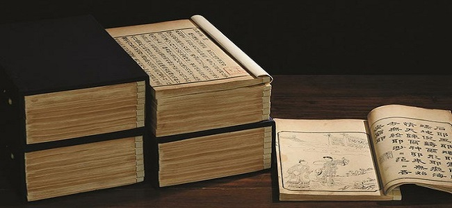 Danh mục tạp chí khoa học được tính điểm Hội đồng ngành Văn học 2019