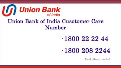 Steps to Change Union Bank ATM pin