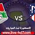 مباراة لوكوموتيف موسكو واتليتكو مدريد بث مباشر بتاريخ 03-11-2020 دوري أبطال أوروبا