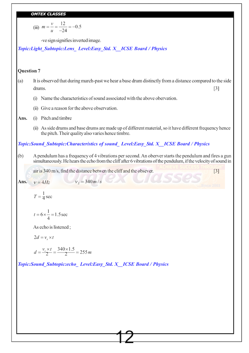 X_ICSE Board_Official_Physics (Science Paper-1)__Solutions_[05.03.2019]