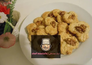 Walnuts and biscuits