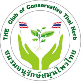 The Club of Conservative Thai Herb