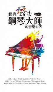 http://www.books.com.tw/products/0010611195?loc=P_asv_002