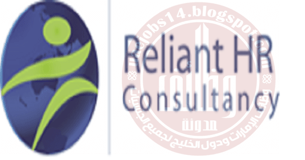 Reliant-HR-Consultancy-الإمارات