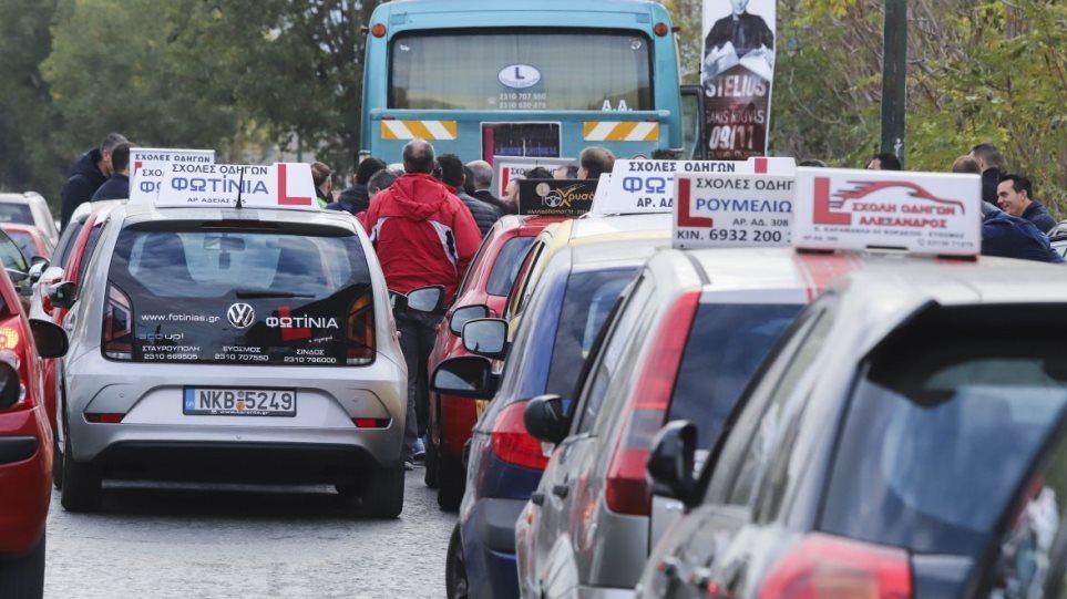 Ανοίγουν οι σχολές οδηγών και στην Ξάνθη - Πώς θα λειτουργήσουν