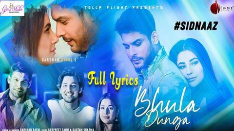 Darshan Raval Bhula Dunga Lyrics in Hindi & English | New Song Lyrics