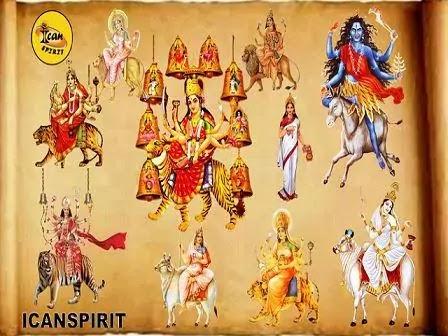 Nine avtar of Maa Durga