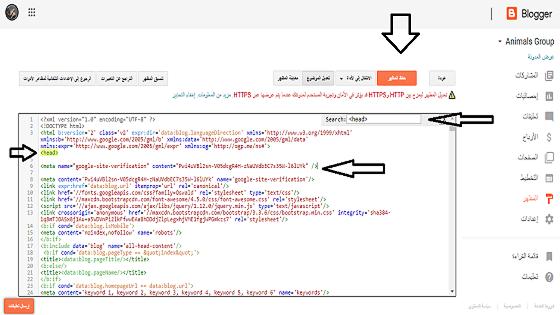 html بلوجر