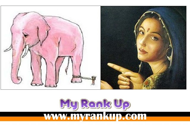 Best Inspirational Short Stories #The Elephant Rope  #Thinking Out of the Box