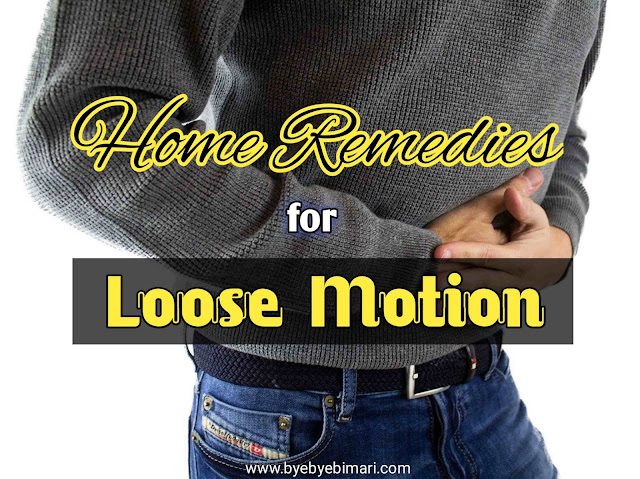 home remedies for loose motion ,loose motion home remedy ,loose motion home remedies ,remedy for loose motions