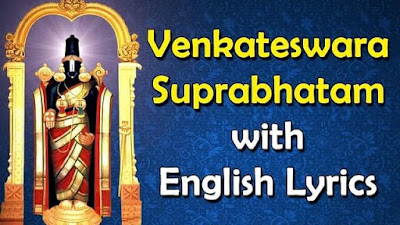 Venkateswara Suprabhatam Lyrics in English