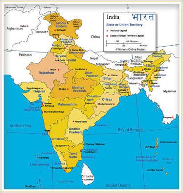 भारत का स्थिति एवं  विस्तार