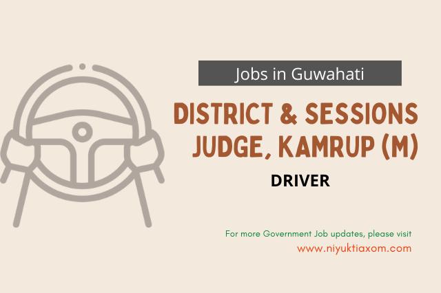 Kamrup Judiciary