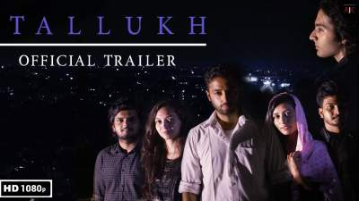Tallukh 2020 Hindi 300mb Movies Download 480p