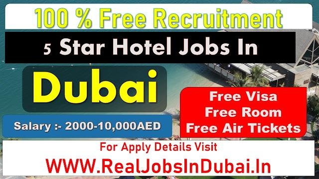 Rotana Hotel Jobs In Dubai - UAE 2021