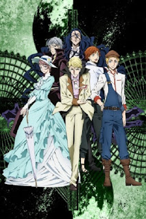 Bungou Stray Dogs 2nd Season (2016) Sinopsis, detail, nonton trailer, OST, Pengisi suara