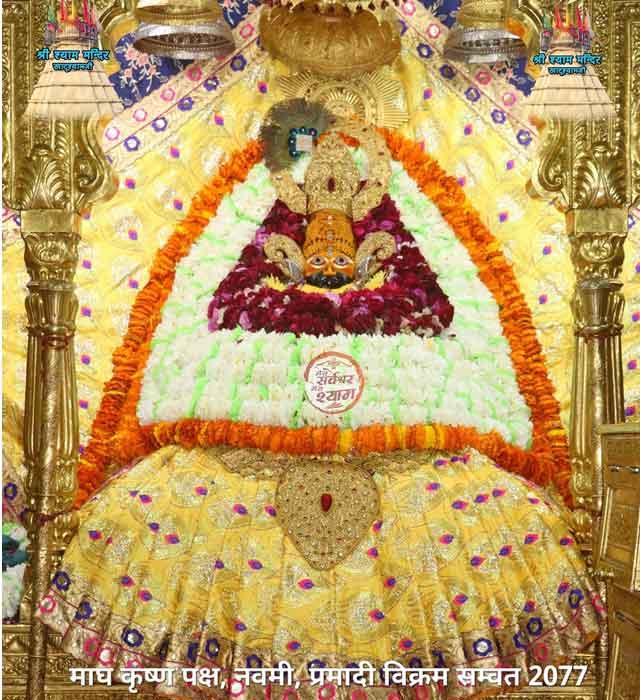 khatushyamji khatu darshan 6 feburary 21