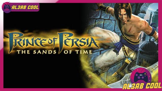 تحميل لعبة Prince Of Persia The Sands Of Time ps2 من الميديا فاير