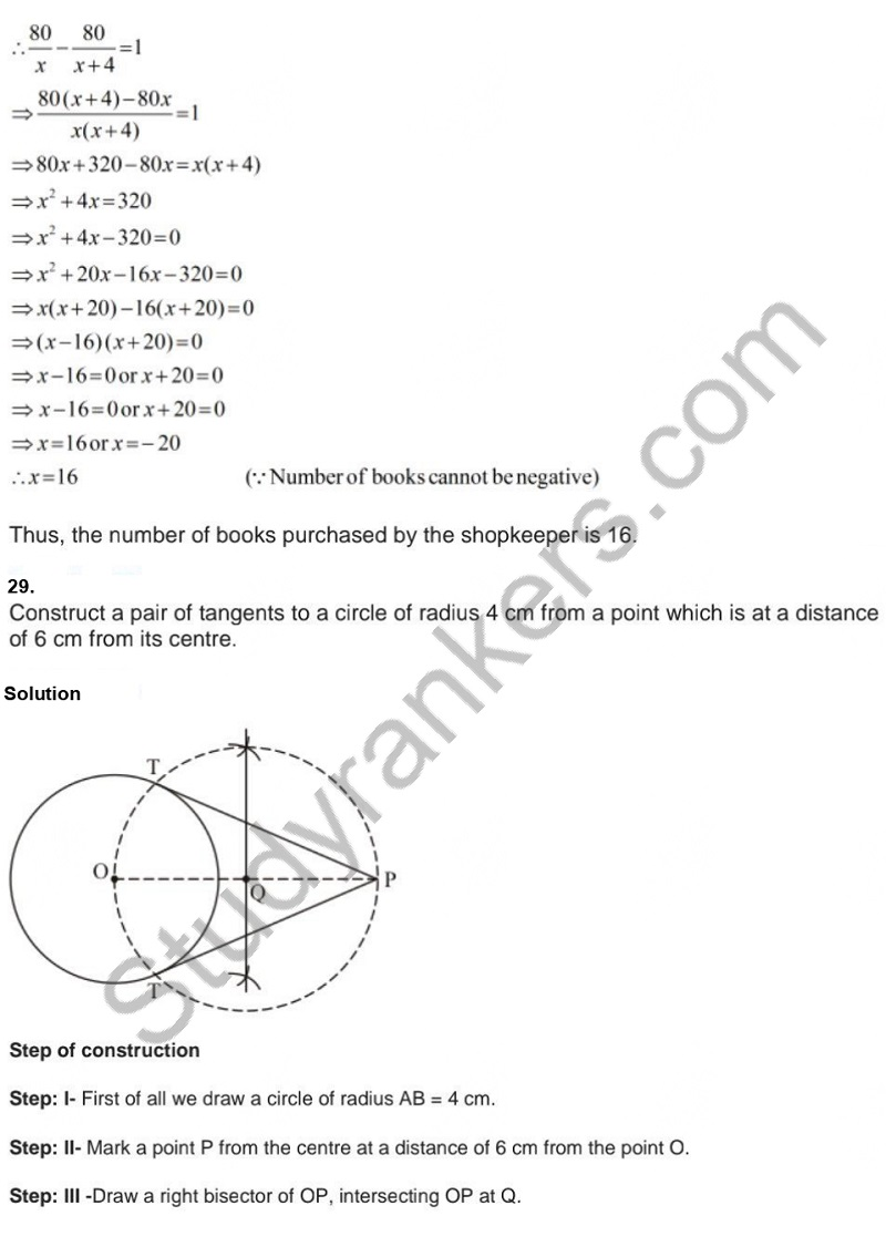 Previous Year Question Paper for CBSE Class 10 Maths 2019 Part 29