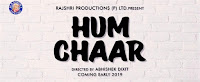 Hum Chaar First Look Poster 1