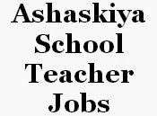 Uttarakhand Ashaskiya School