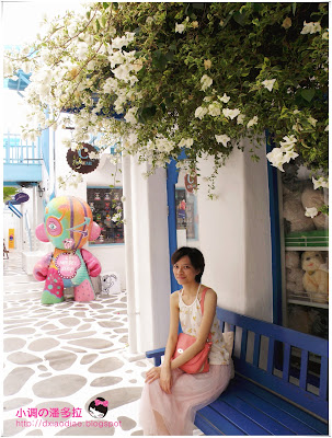 SANTORINI PARK, Hua Hin