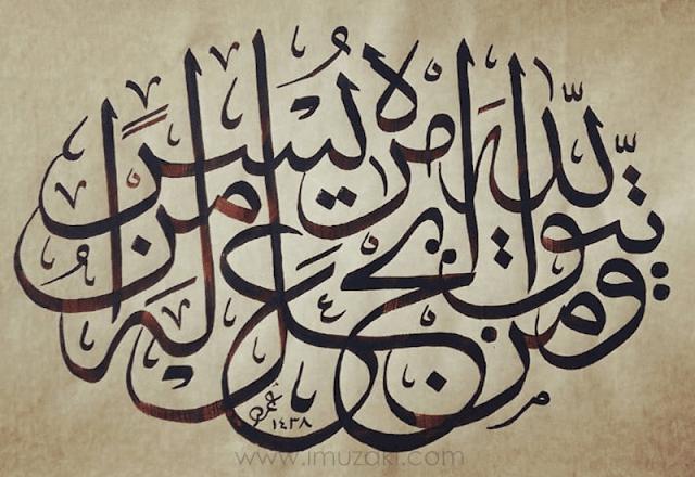 Contoh-Kaligrafi