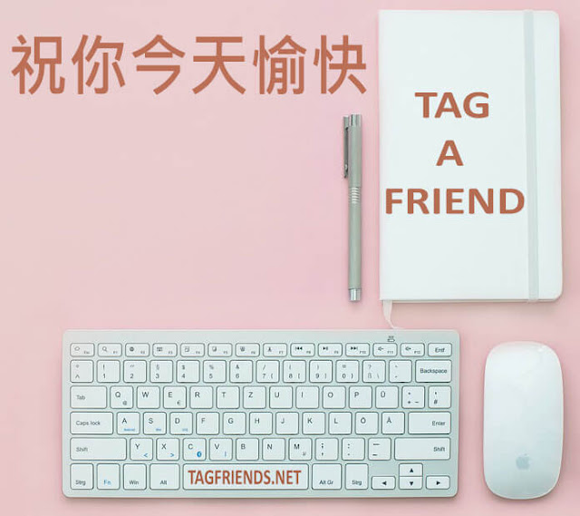 How To Say Have A Nice Day! In CHINESE