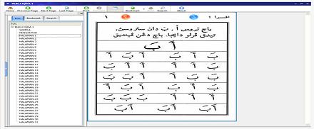 Belajar Mudah Membaca Al-Qur'an dengan Media Pembelajaran Interaktif Flash Download Gratis.
