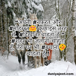 Status-hindi-Love-fb-status-Love-hindi298
