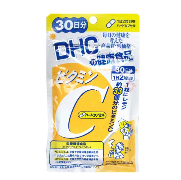 Luu y khi su dung DHC vitamin c