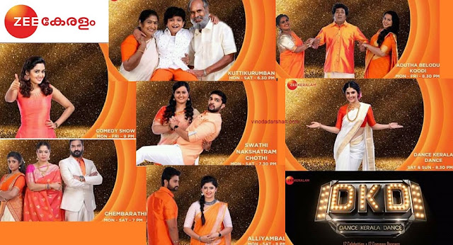 Zee Keralam TV Serials, Shows & Schedules | Zee Keralam Malayalam TV Channel -Program list