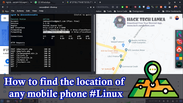 How to find the location of any mobile phone #Linux