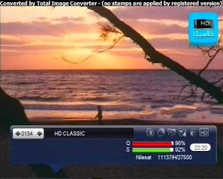 تردد قناة HD classic