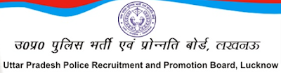 Free Job Alert: UP Police ASI, Clerk, Accountant Vacancy Date Extended 2021 -Notification For Total 1277 Post