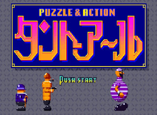 Videojuego Puzzle & Action Tant-R