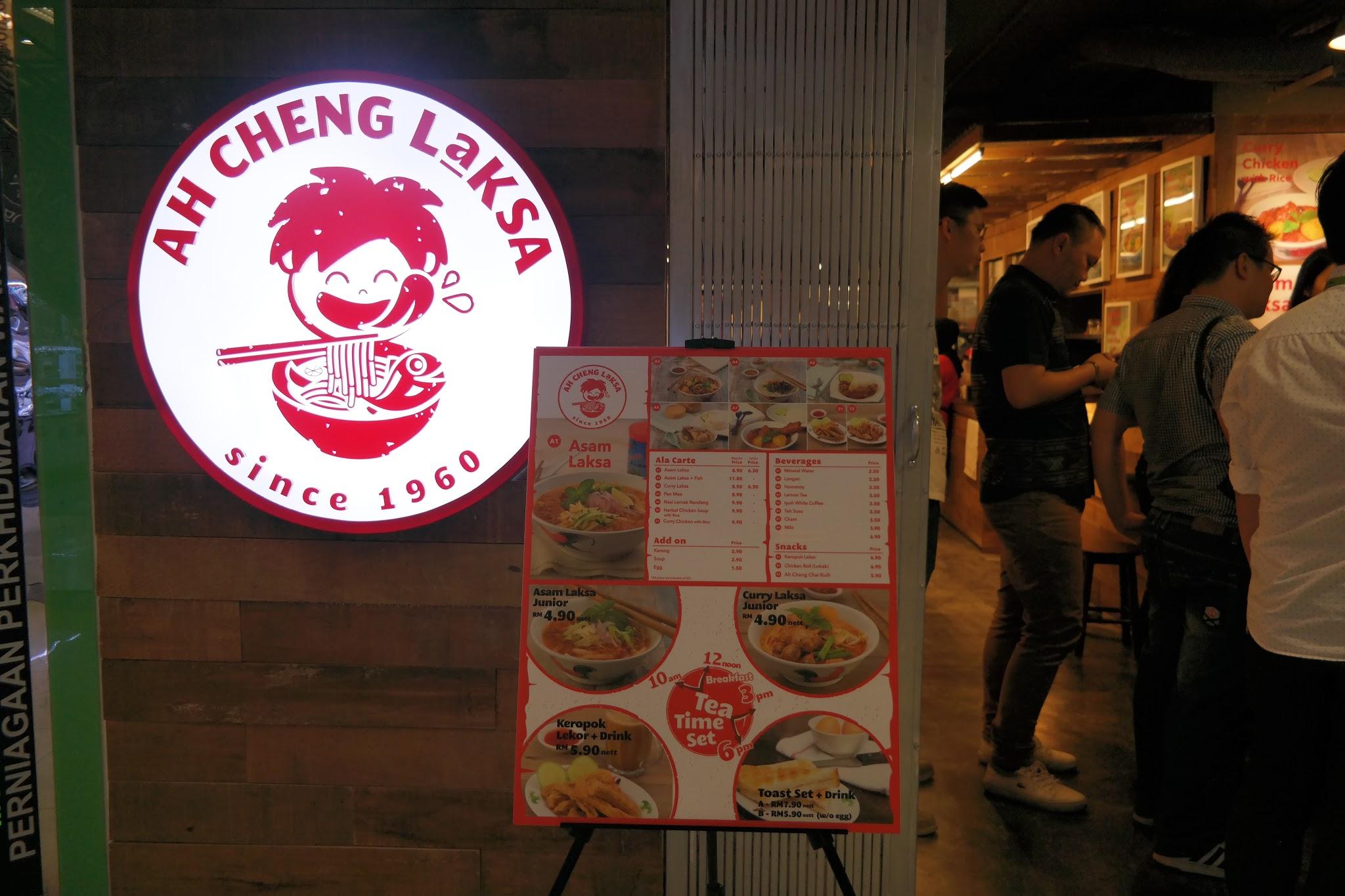 Ah Cheng Laksa,