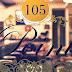 POINT 105 – ΤΟ BISTRO & COCKTAIL BAR ΠΟΥ ΞΕΧΩΡΙΖΕΙ ΣΤΗΝ ΚΑΛΛΙΘΕΑ