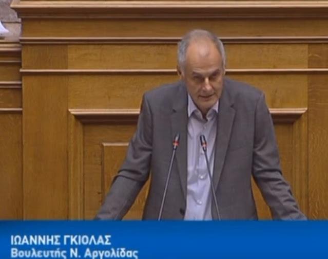 """Γ.Γκιόλας: """"Χέρι –χέρι με τα αδηφάγα funds η κυβέρνηση - Αφήνει απροστάτευτα τα νοικοκυριά"""""""